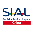 events_sialchina